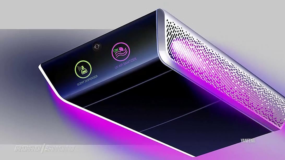 Yanfeng UV air purifier