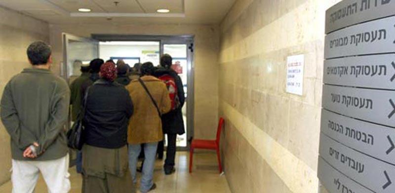 unemployment  photo: Ariel Yarozlimksy