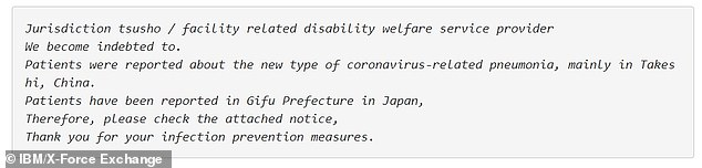 The emails appear to be sent by a disability welfare service provider in Japan, which warn recipients the outbreak has spread to certain parts of the country and urges the reader to open the attach document to learn more about the outbreak