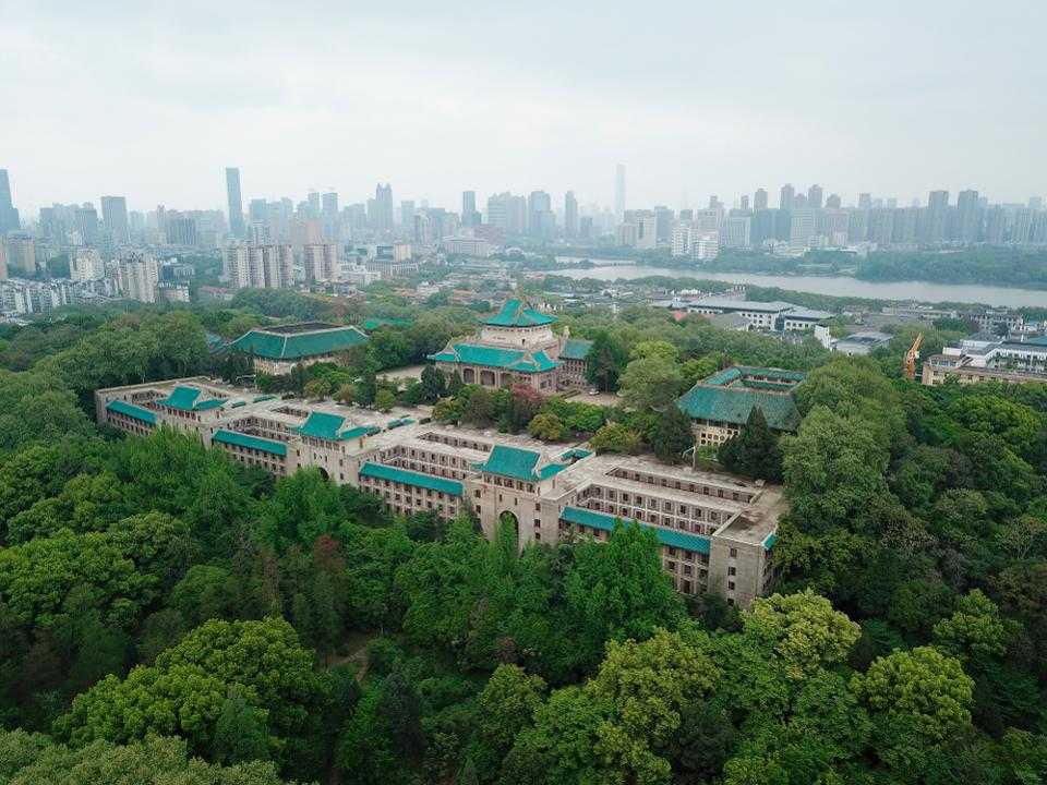 Aerial view of Wuhan in central China